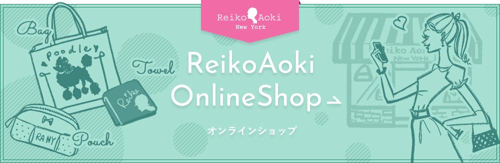 ReikoAoki Onlineshop